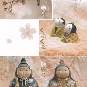 【陶展訪問】「さくらっ娘隊」=春がくるくる雛祭り=