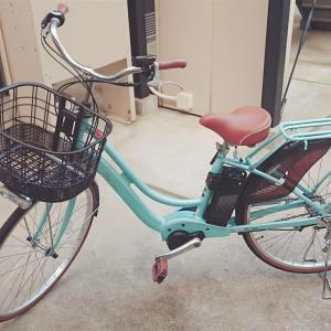 電動自転車🚲