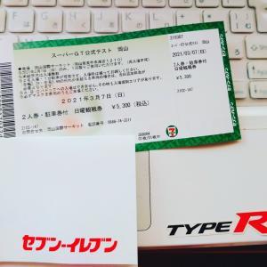 2年ぶり(T_T)