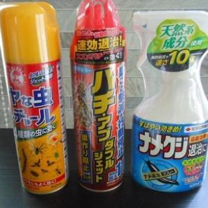 殺虫剤追加で買ってきた!