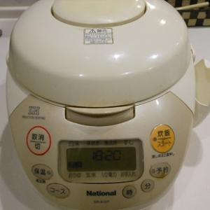 炊飯器を新しく
