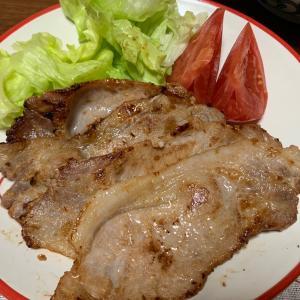 豚生姜焼き、美味しかった〜