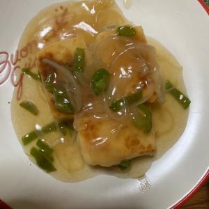 今夜はあんかけ豆腐ステーキです。