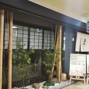 居酒屋 新串揚げ創作料理「串やでござる」 美味しかったよ。