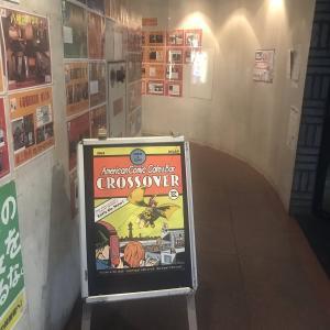 大阪・中央区!アメコミカフェ&バー・クロスオーバーさんへ行ってきました