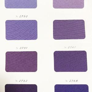 高貴な色「紫」