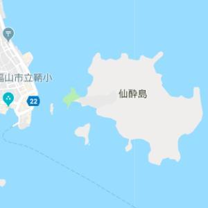 仙酔島へ行ってきました
