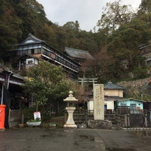 己巳の日は金運アップの日~竹生島の弁財天さまにお参りしてきました~