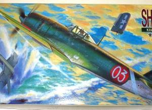 1/72 紫電改(初期型) 製作記1(青島)