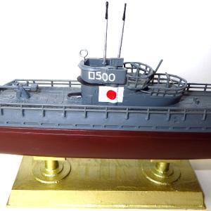 日本模型 1/200呂500さつき1号 素組塗装完成