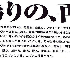 映画「戦国自衛隊1979」自衛隊憎悪と従軍慰安婦伝説