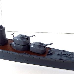 1/200 日本模型 初月 素組塗装製作記9 船首部分ゴチャメカ類