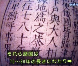 推測、機動戦士ガンダム ザビ家=皇室 反日左翼アニメ「ガンダム」安彦良和編(再)