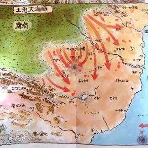 推測 宮崎駿 風の谷のナウシカまんが版、舞台は中国&朝鮮半島か?