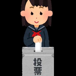 反日野党・マスコミ連呼「安倍菅政権を否定しろ!」→否定する必要無し