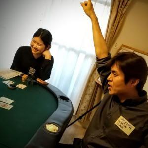 ポーカーで大笑いしましょう~