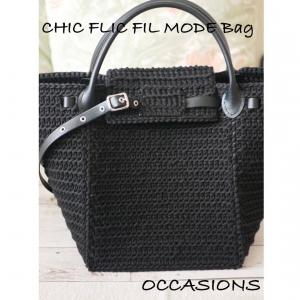 ◎CHIC FLIC FIL MODE Bag 「Marie tote」ご案内