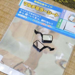 1/6 スズキ GSX1100S 刀 カタナ 制作 9