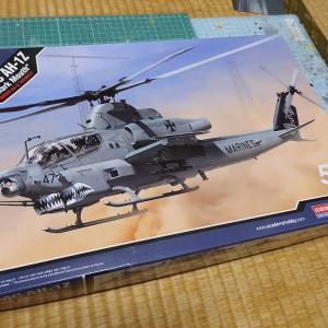 アカデミー AH-1Z ヴァイパー シャークマウス