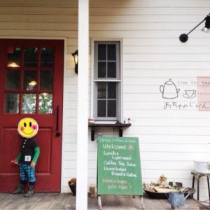 体が喜ぶ自然食、韮崎のカフェ・おちゃのじかん