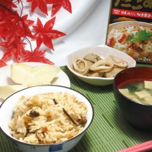 アサムラサキ 炊き込みご飯の素 たこ飯  2合炊きなので手軽に豪華でおいしくいただける