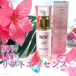 NOV(ノブ) L&W リフトエッセンス  敏感肌のための高保湿エイジングケアの全顔用ハリ美容液