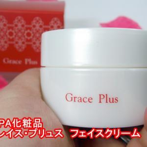 NcPA化粧品  グレイス・プリュスフェイスクリーム   ダイズ由来の新成分が凄いエイジングケア