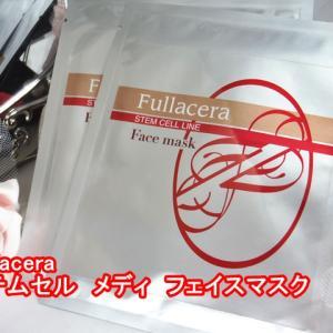 Fullacera (フラセラ)ステムセル メディ フェイスマスク  肌にハリが欲しいときに!!