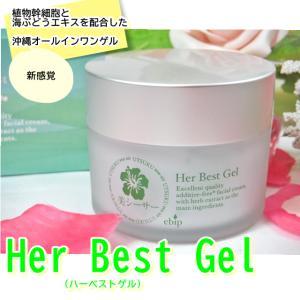 Her Best Gel (ハーベストゲル) 久米島産海洋深層水使用、オールインワンゲル