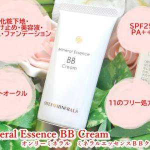 オイリーミネラル ミネラルエッセンスBBクリーム      石鹸で落とせる素肌感覚のBBクリーム