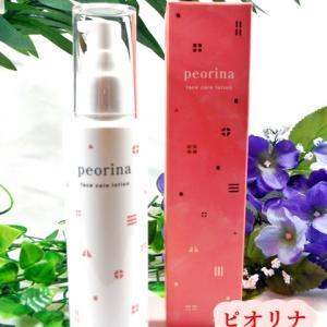 peorina フェイスケアローション    ゆるぎやすいお肌に低刺激でお肌なめらかに導く化粧水