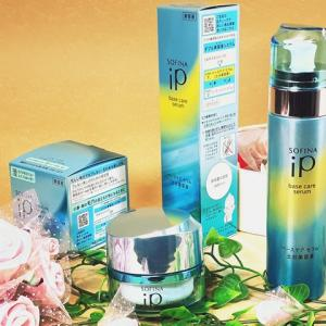 ソフィーナ iP ベースケア セラム <土台美容液> と インターリンク セラム が新発売