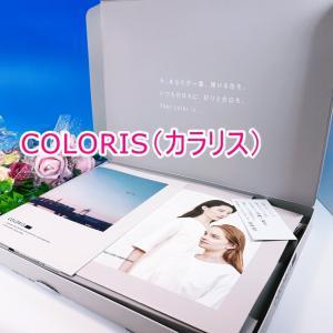 COLORIS(カラリス)  この商品に合った髪形をしていて。塗りやすさがなめらかで使いやすい
