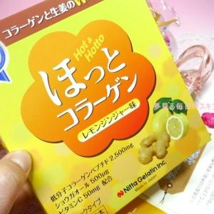 いつもの一杯をコラーゲンと生姜の「ほっとコラーゲン」に置き換えてみませんか?