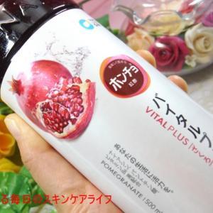 今人気のお酢の美容に、大象ジャパン直営 ホンチョ『紅酢』ザクロ味を取り入れてみませんか?