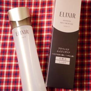 ハリとうるおい蓄え「つや玉」輝くエリクシールの化粧水をお試し!