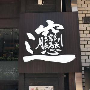 ビャンビャン麺の「ビャン」って字書ける???