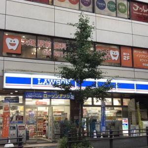 他院にできない歯列矯正が可能!スーパードクターのいる@大塚駅前歯科