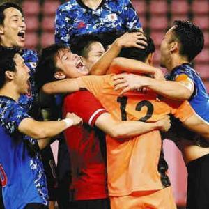 <東京五輪> 日本代表、ニュージーランド代表にPK戦の末勝利し準決勝進出!!次の相手は強敵スペイン!