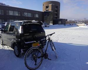中川町冬サイクリング2020に参加してみた