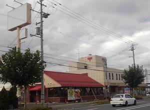 【閉店】ヴィクトリアステーション旭川末広店が2021年10月17日で閉店 跡地は居抜きが入るか?
