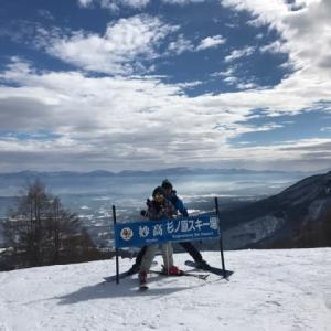 【座敷わらしちゃんと行く、妙高杉ノ原スキー場】