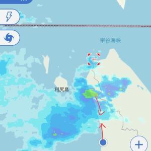 【北海道、北上するのみ2日目🚴♂️〜苫前町→天塩町】