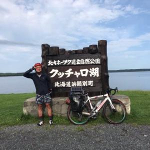 【北海道、ひたすら東に進むぅ4日目🚴♂️〜浜頓別→湧別】