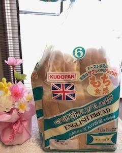 手作り食パン と 今週の予定(22~27日)