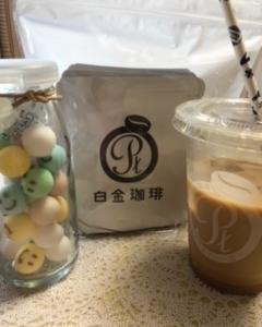 白金珈琲(プラチナコーヒー)と 今週の予定(5~10日)