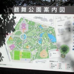 名古屋散歩 鶴舞公園編