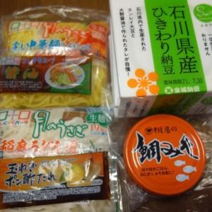 コンニャク、トコロテン、納豆、鯛味噌