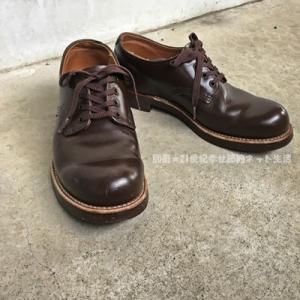 5年後のレッドウイング フォアマン8049の経年変化・エイジング 短靴