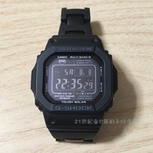 黒の衝撃/カシオ G-SHOCK GW-M5610BC-1JF 電波ソーラー